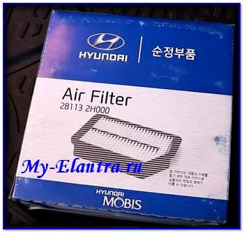 Воздушный фильтр двигателя элантры 4