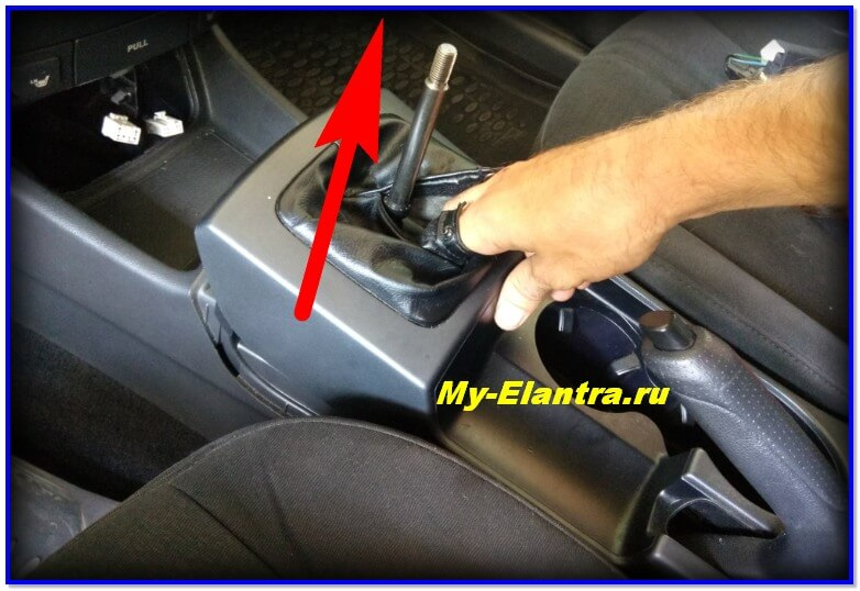 Как снять центральную часть консоли Hyundai Elantra HD