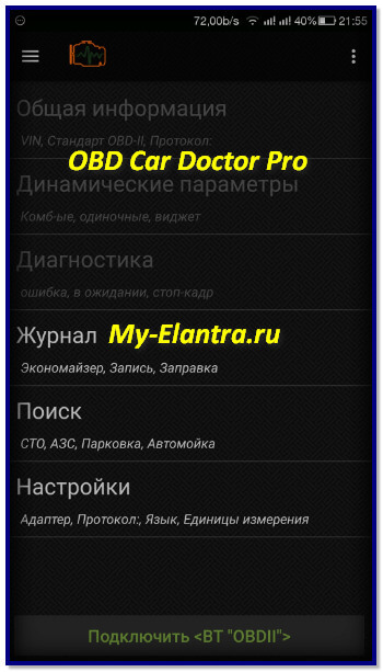 OBD Car Doctor