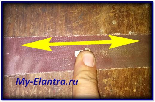 Как чистить набор элементов личинки