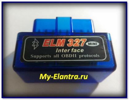Сканер elm 327 для диагностики
