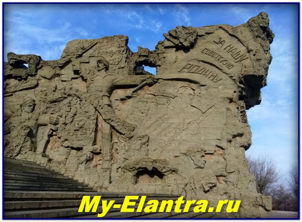 На подъеме к Родине мать зовет в Волгограде