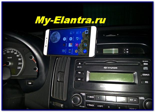 Телефон горизонтально установлен на держателе в авто Hyunday Elantra HD