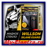 Liquid glass for car Willson Silane Guard