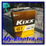 Engine oil for replacement
