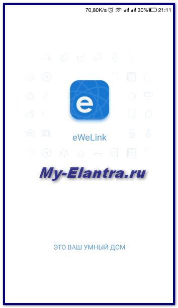 App eWeLink