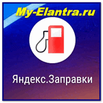 Yandex application for Android