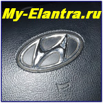 Эмблема руля Hyundai Elantra HD (J4)