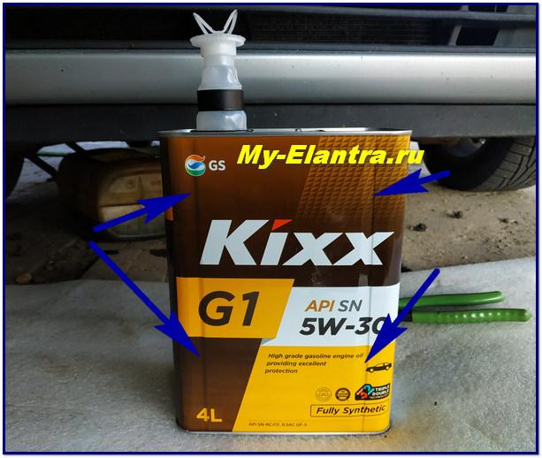 Оригинальное моторноре масло Kixx G1 5W-30