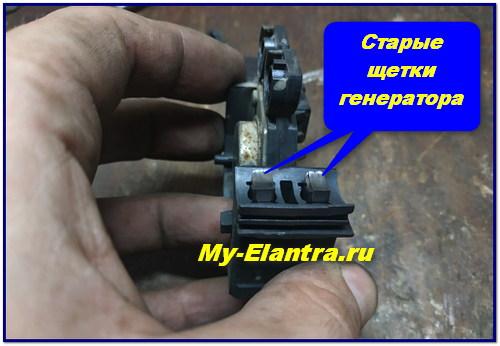Старые щетки генератора фото