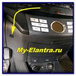 Датчики температуры салона Hyundai Elantra HD