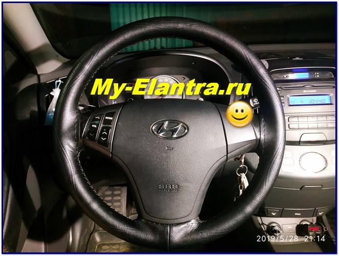 Steering wheel after waist
