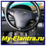 Стук при малейшем отклонении руля Hyundai Elantra HD