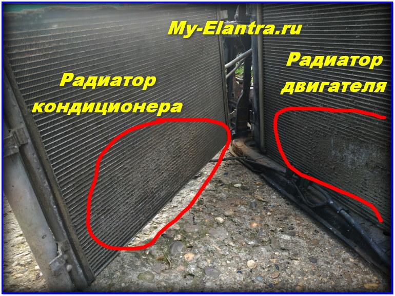 Грязные радиаторы