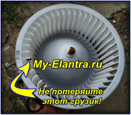 Clean motor impeller
