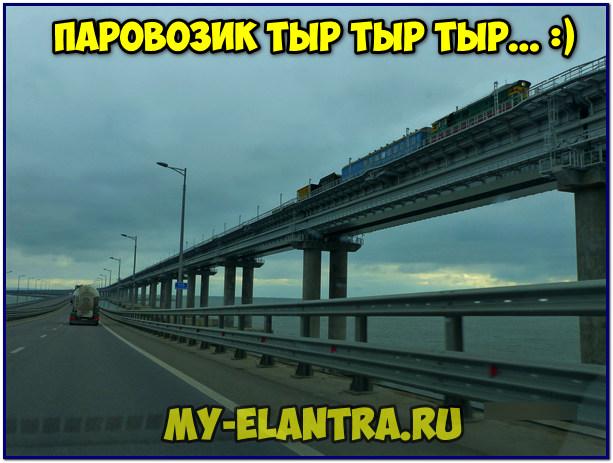 Локомотив на крымском мосту