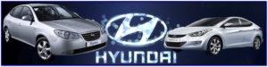 Группа VK - Hyundai Elantra HD и MD